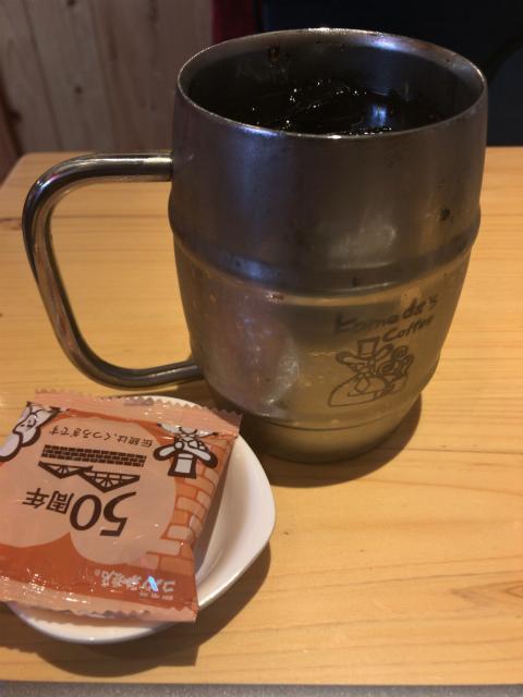 たっぷりアイスコーヒーと豆菓子