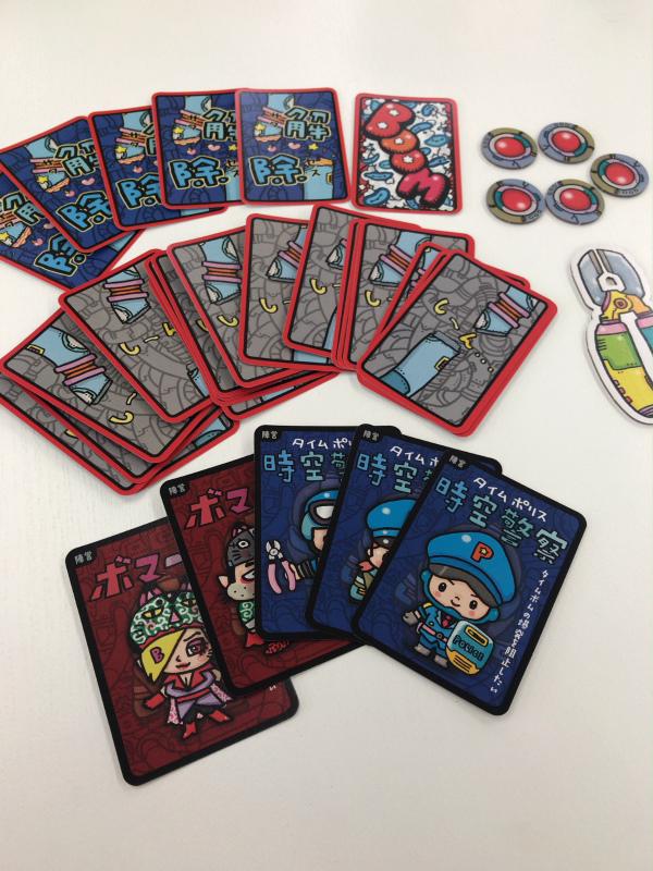 タイムボム陣営カード